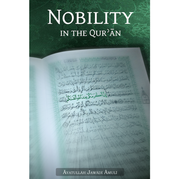 nobility-in-the-quran