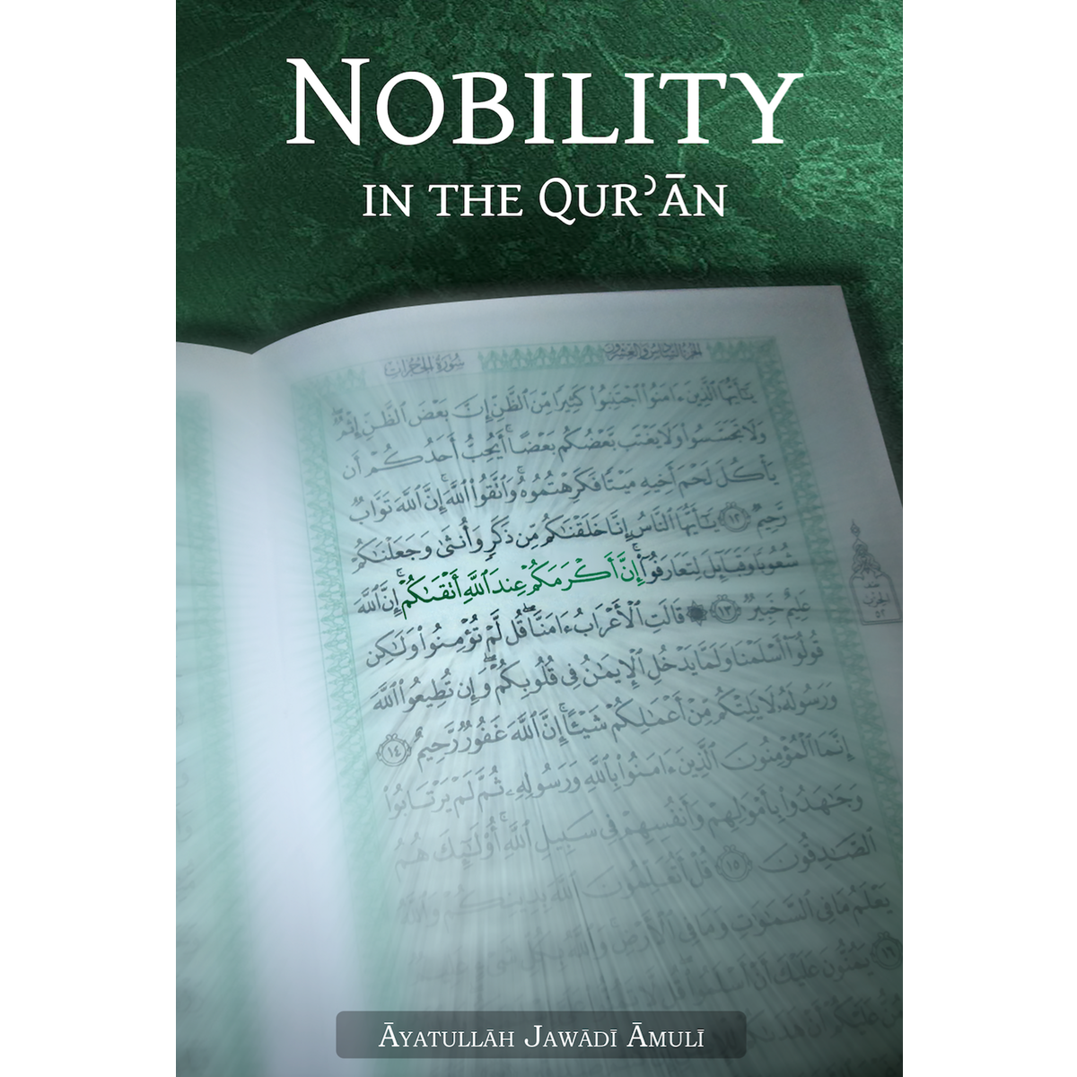 Nobility In The Quran